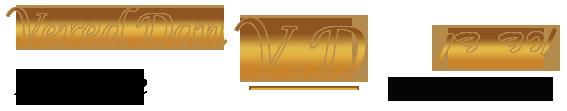 לוגו ורד דן